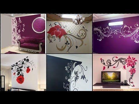 أفضل رسومات استنسل على الجدران2020 اجمل رسومات ودهانات الاستنسل والخلفيات للغرف والصالات وشاشات جبس Youtube Wall Painting