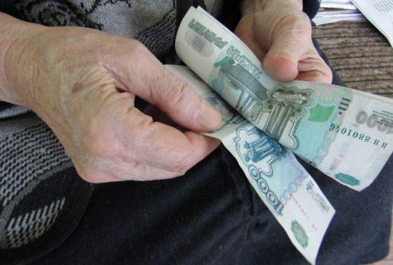 Работающие пенсионеры смогут получить дополнительные доплаты на свои банковские карты | АНТИКРИЗИСНЫЙ ЮРИДИЧЕСКИЙ | Яндекс Дзен