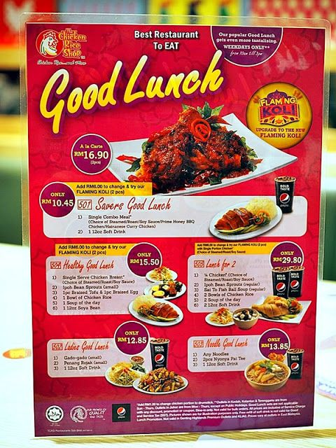 Tcrs Good Lunch Set With Flaming Koli Promotion In 2020 Food Blog Food Malaysian Food