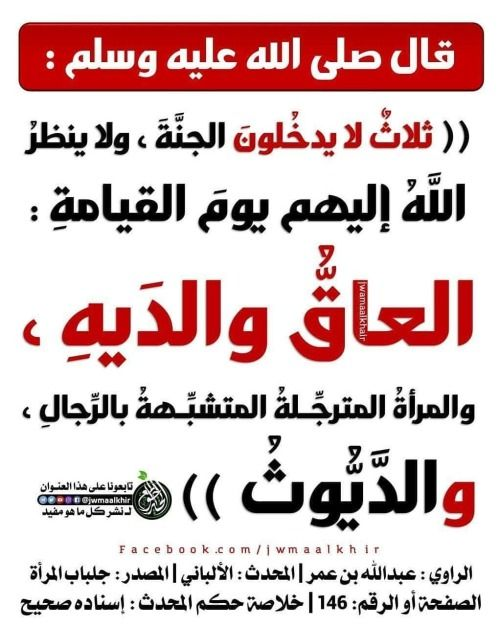 Pin By Waled Ali On صفحة المسلم Quran Quotes Verses Islamic Inspirational Quotes Quran Quotes