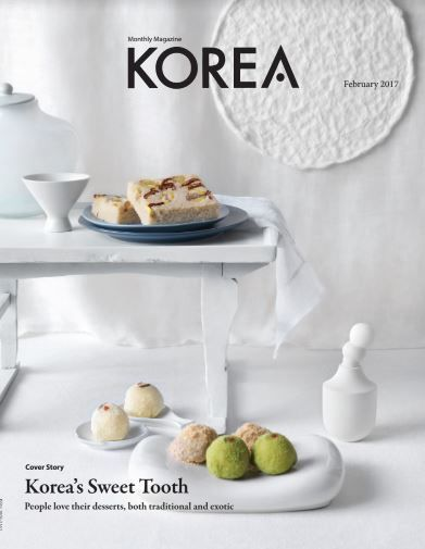 Free Download Majalah KOREA (saungkorea.com)
