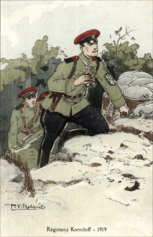 russian civil war white army kornilov shock troops