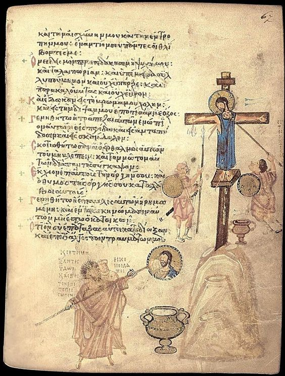Crucifixion and Iconoclasts, from the Chludov Psalter. Byzantine ...