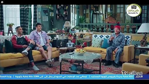 مسلسل رجالة البيت الحلقة 24 الرابعة والعشرون Scenes Tv Talk Show