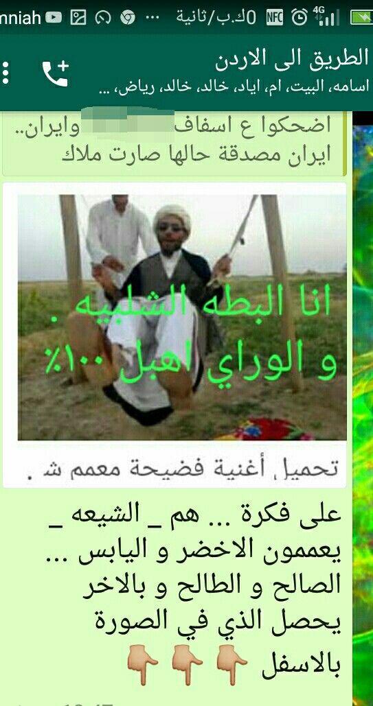 Pin By كفاح نصر الله On هبل على الجبل Sarcasm And Laughter Meat Beef