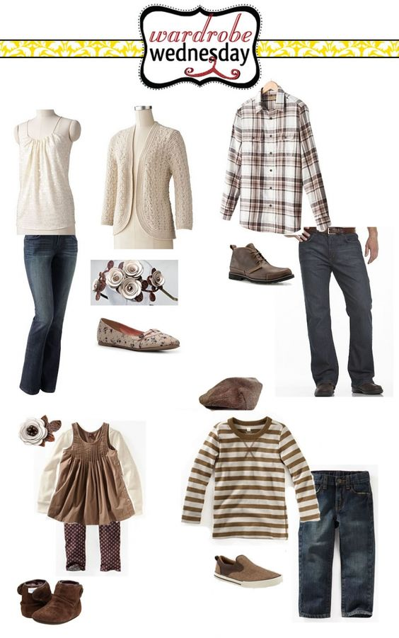 neutral portrait wardrobe