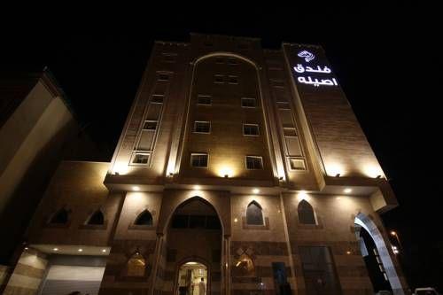 فندق أصيلة فنادق السعودية شقق فندقية السعودية Medina Saudi Arabia Asilah Al Masjid An Nabawi