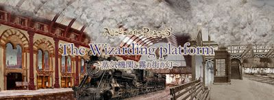 BABY, the Stars Shine Bright San Francisco: 。゜+*✩゜The Wizarding Platform〜Steam Engine and the Illusion of the Foggy Town〜゜✮*+゜。: