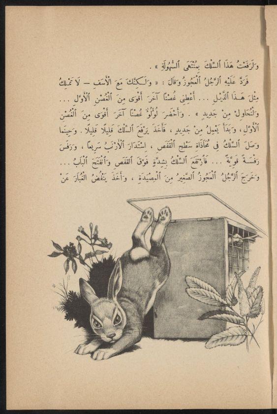 download-books-arabic - Buscar con Google