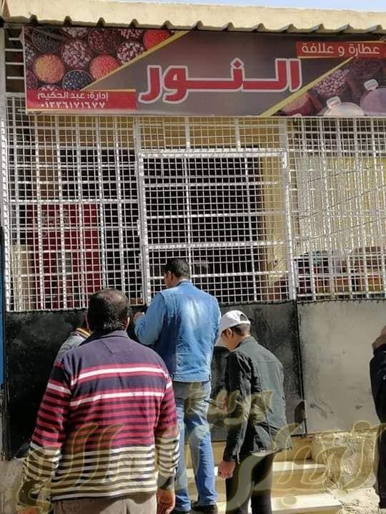 القانون لاينفذ الا علي الغلبان جريدة اخبار العالم مصر بين يديك Box Fan Home Appliances Appliances