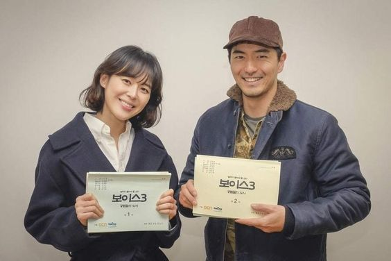 """Watch: Lee Ha Na, Lee Jin Wook, And More Attend Script Reading For 3rd Season Of OCN's """"Voice"""""""