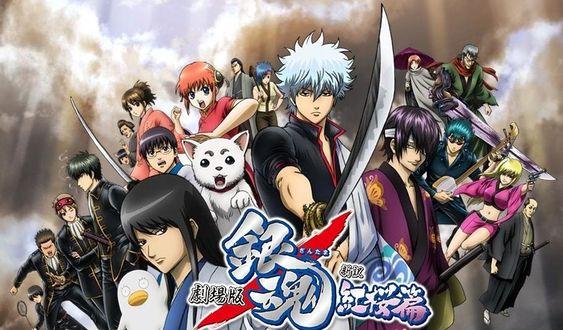O fim de Gintama?! - http://www.garotasgeeks.com/o-fim-de-gintama/