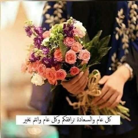 Pin By Tahani Elbasheer On عيد مبارك وسعيد Crown Jewelry Jewelry Crown