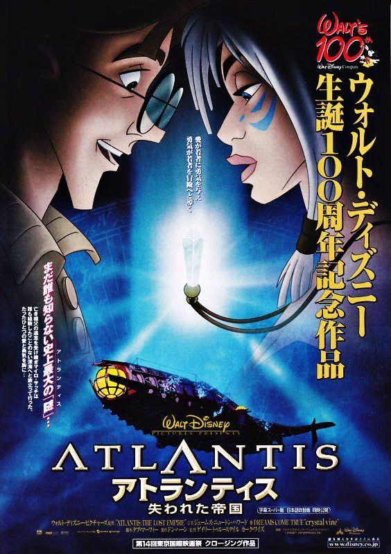 Kida Nedakh Gallery Disney Wiki Fandom Atlantis The Lost Empire Atlantis Disney Movie Posters
