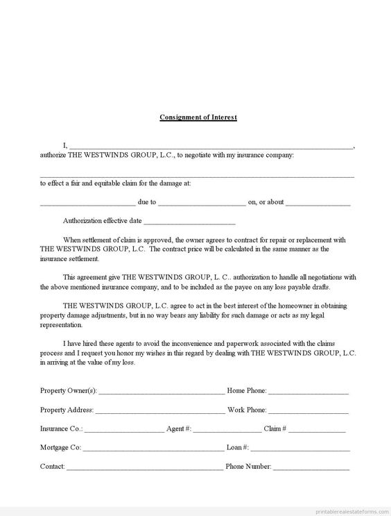 Printable Sample security agreement Form Best Source of Legal - lease renewal form