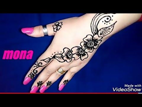 رسم حنه ورود بسيطه وسهله ارسميها لنفسك Youtube Hand Tattoos Hand Henna Henna Hand Tattoo