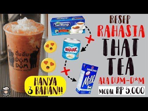 Rahasia Resep Thai Tea Mall Ada 3 Bahan Rahasianya Ala Rumahan Gampang Murah Resep Milk Tea Youtube Resep Pengemasan Makanan Ide Makanan