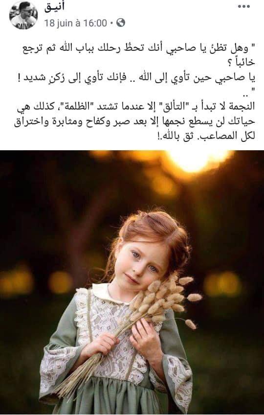 كلمات وحكم Islamic Quotes Quran Islamic Quotes Words