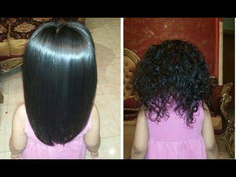 ببيضة واحدة غيري شعرك وشعر بنتك من مجعد وخشن الى ناعم حرير وطويل يلامس الارض Youtube Beauty Recipes Hair Beauty Long Hair Styles