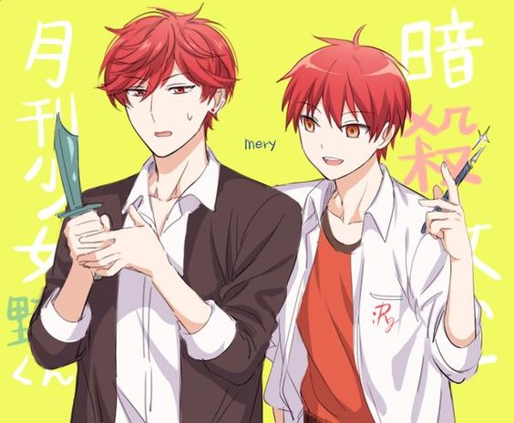 Oh wow~ This is a cool crossover, but if Nagisa is Kuroko, I think Karma would be Akashi. :3