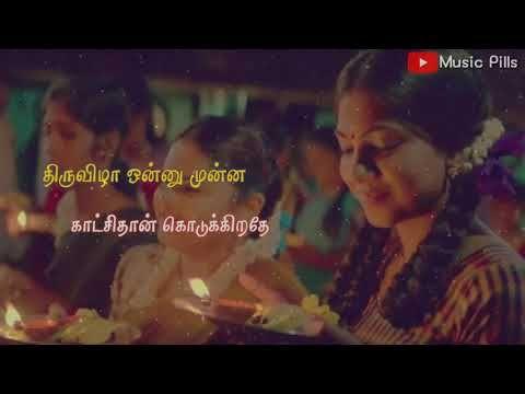 Paarthen Kalavu Pona Nilava 2 Tamil Whatsapp Status Subscribe Music Pills Youtube Music Pills Love Songs