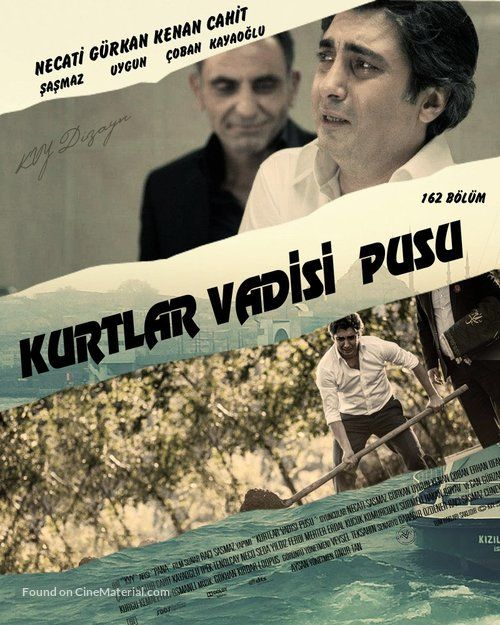 Pin By Manal Zain On Kvp Information Poster Original Movie Posters Poster On