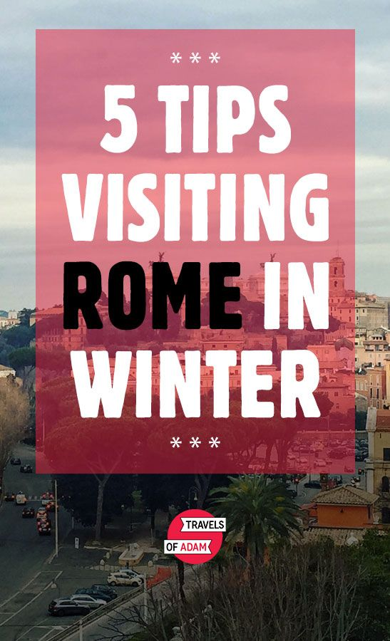 Rome in Winter - 5 Travel Tips
