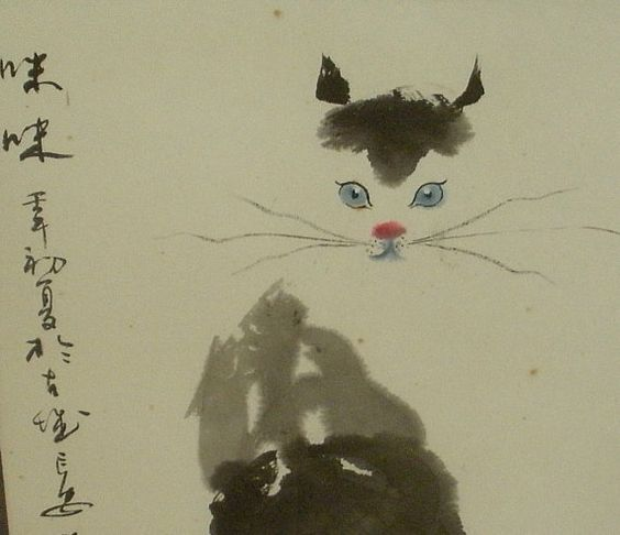 Original Japanese Sumi-e Ink Painting of Cat