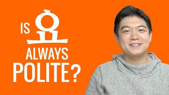 Ask a Korean Teacher with Jae - Is 요 always polite?