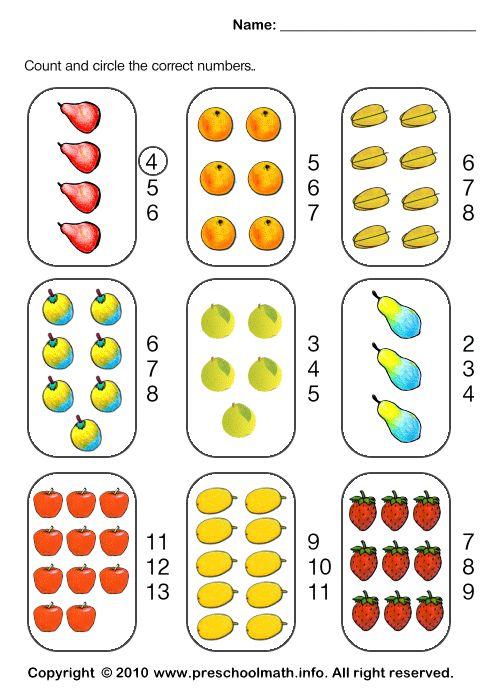 Preschool Practice Scissor Skills Ages 3-5 School Zone Little Hand Help Workbook