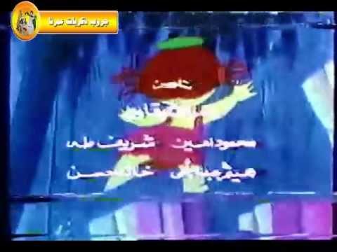 تتر برنامج فوازير الكاريكاتير رمضان زمان Youtube Radio Tv