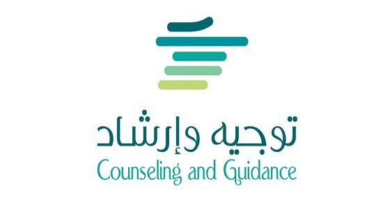 استمارة تقييم المدارس المعززة للسلوك الايجابي Http Lnk Al 5zda المعايير المهنية للمرشد الطلابي Http Lnk Al 5zdz Counseling Guidance