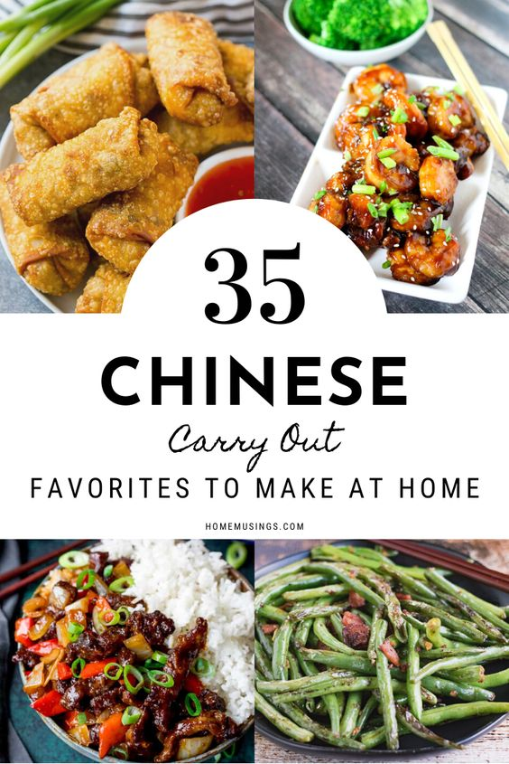 Chinese Carry Out Favorites
