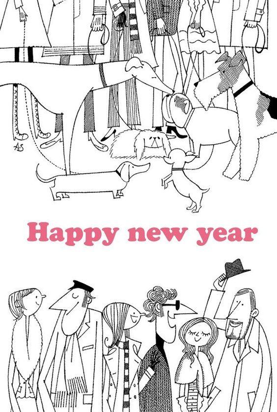 新年のおしゃれでかっこいい犬の壁紙