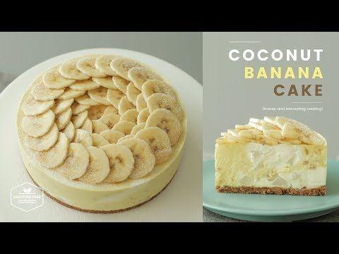 코코넛 바나나 무스케이크 만들기 Coconut Banana Mousse Cake Recipe Cooking Tree 쿠킹트리 Cooking Asmr Youtube 아시안 디저트 케이크 레시피 식품 아이디어