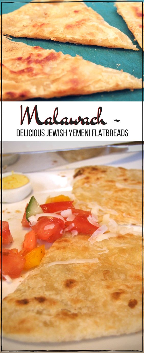 Malawach - delicious Yemenite Jewish fried flatbread - Family-Friends-Food