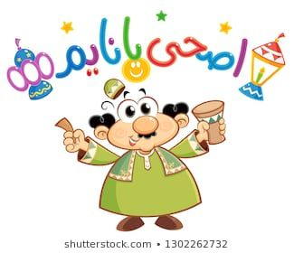Stock Photo And Image Portfolio By Mim Illustrations Shutterstock In 2020 Ramadan Kareem Ramadan Kareem Decoration Ramadan