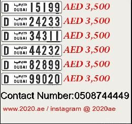 Sale of Dubai Special Number call +971508744449