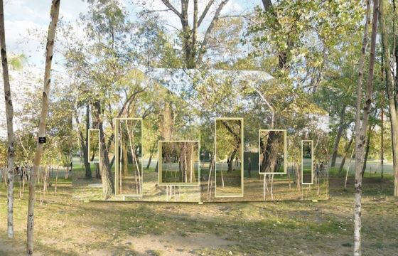 Juxtapoz Magazine - Invisible Barn by STPMJ Design Team