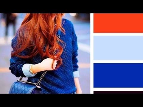 Pin By زهرالربا On Easy Life Easy Go Colour Combinations Fashion Color Combos Pantone Color