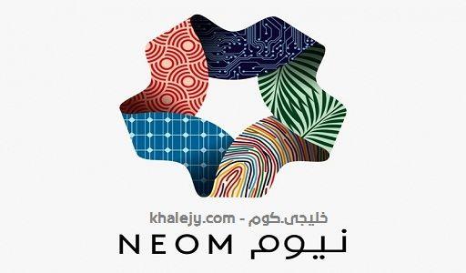 وظائف نيوم أعلنت إدارة مشروع مدينة نيوم عن توف ر وظائف إدارية وهندسية شاغرة للرجال والنساء وظائف للسعوديين وغير السعوديين للعمل بم Logo Icons Svg Popular Logos