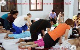 École de massage du Wat Pho à Bangkok #Thaïlande #voyage #Asie #tourisme…