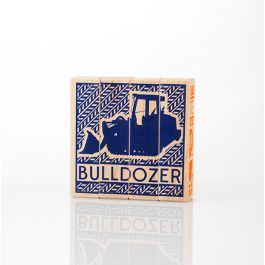Construction Puzzle Blocks, by Tree Hopper - Made in America