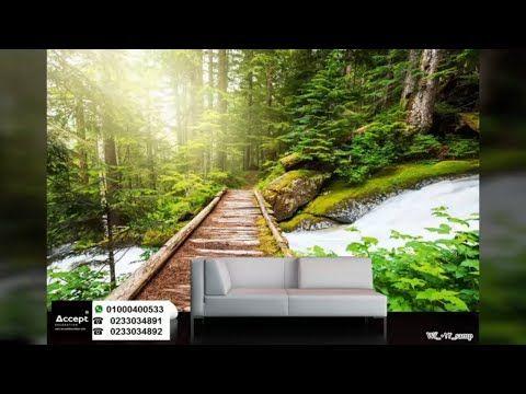 3d Wallpaper Waterfalls Youtube 3d Wallpaper Waterfall 3d Wallpaper Waterfall