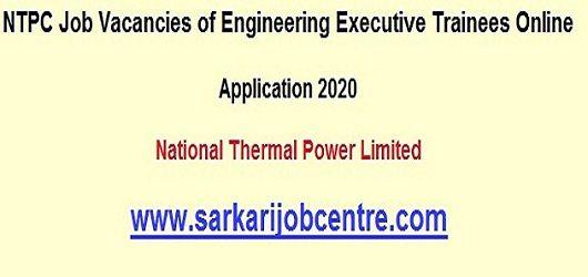 Pin On Sarkari Job Centre