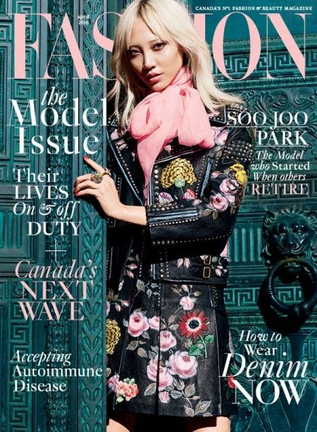 Soo Joo Park for FASHION Magazine April 2016 cover - Gucci Spring 2016: