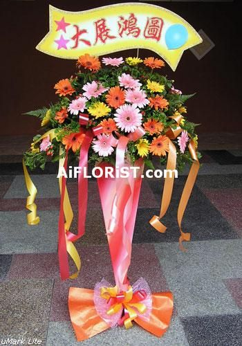 Mixed Gerberas colourful flower stand to wish great success for a new opening.