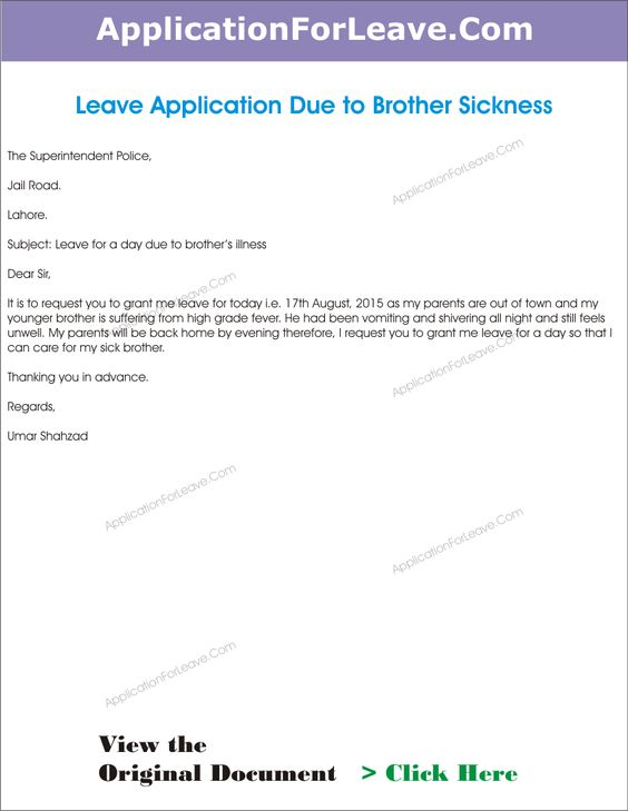 leave application for brother illness resignation letter template - how to write an leave application