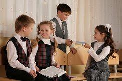 Школьная форма иркутск