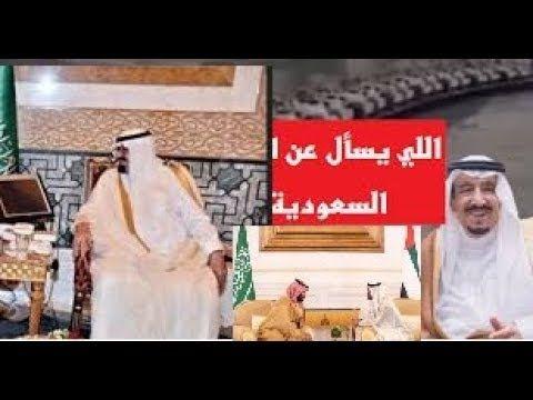 World Children لن تصدق السعودية الى اين وصلت و كيف تفكر ماذا Youtube Blog Posts Enjoyment